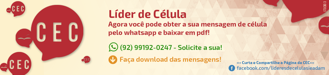 banner_cec_site