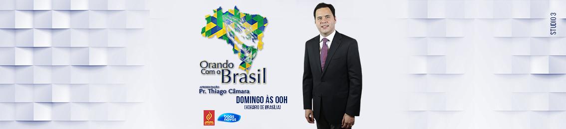 thiago_site_orando_com_o_BRasil_site2